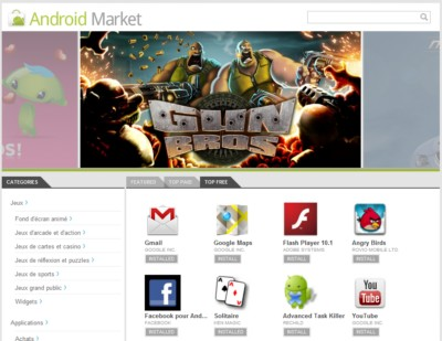 Android Market : market.android.com